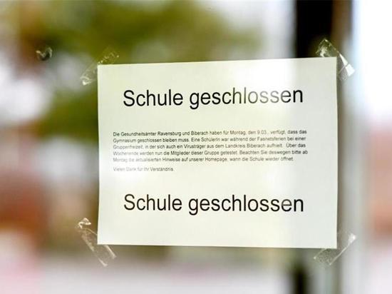 Германия: В одиннадцати школах Гамбурга выявлен коронавирус, классы отправлены на карантин