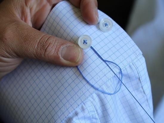 В Югре многодетных родителей учат ремонтировать одежду