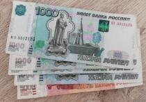Республики Северного Кавказа замкнули рейтинг по уровню зарплат в России
