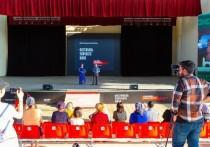 Онлайн-кинотеатр МТС ТВ показывает конкурсные фильмы кинофестиваля