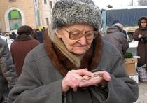 Ярославских малоимущих пенсионеров хотят осыпать деньгами