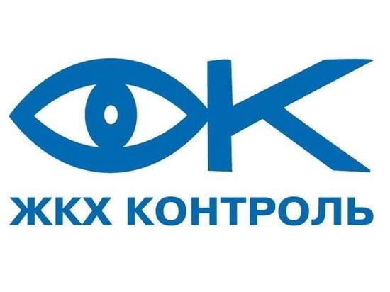 Курск посетит представитель московского  «ЖКХ Контроль»