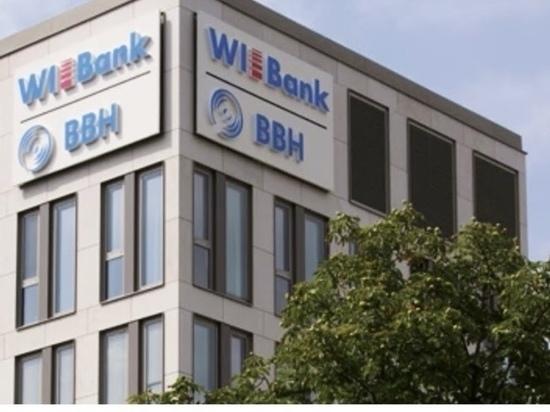 Германия: WIBank предлагает гарантийную помощь на 200 миллионов евро для малых и средних компаний