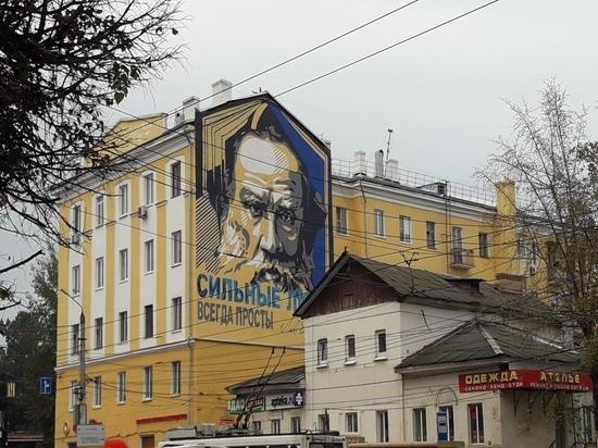 Как Лев Толстой стал мемом, а его жена - рестораном