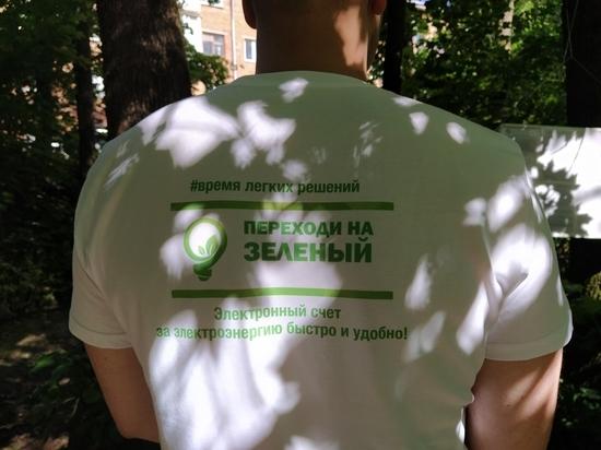 Сотрудники АтомЭнергоСбыт приняли участие в экологической мультигонке