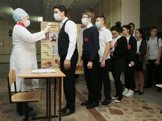 Родители учеников абаканского лицея сообщили о коронавирусе в учреждении