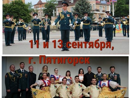 Музыканты Росгвардии выступят в Пятигорске на Дне города