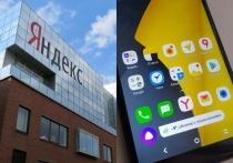 Директор «Синергии» рассказал о скрытых функциях поиска «Яндекса»