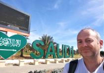 Путешественник Александр Лапшин рассказал об экстриме: