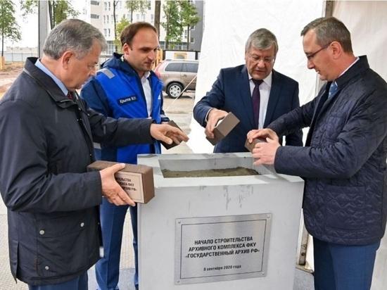В Обнинске начато строительство Госархива России