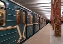 Станция «Каширская» превратит поездку в квест