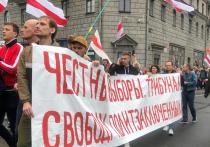 Ровно месяц Белоруссию сотрясают протесты