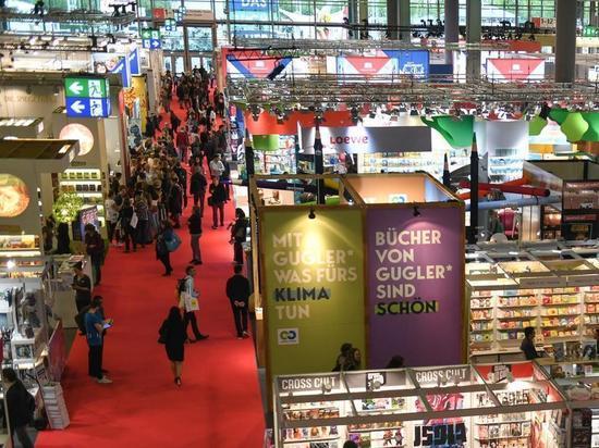 Германия: Впервые Frankfurter Buchmesse станет виртуальной