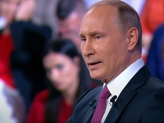 Прямая линия с Путиным в этом году отменена