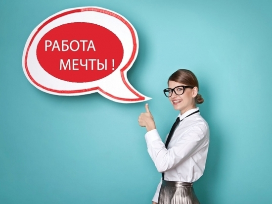 Эксперты назвали лучшие вакансии сентября в Ярославле