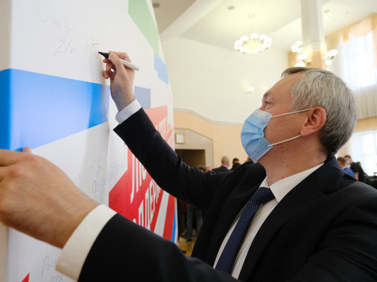 В Новосибирске прошло открытие регионального волейбольного центра