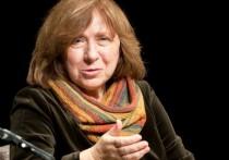 Нобелевский лауреат по литературе Светлана Алексиевич передала для публикации свое открытое письмо