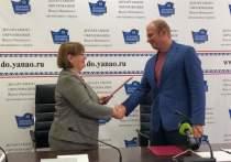 На Ямале реализуют образовательные проекты «Яндекс»
