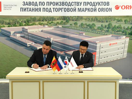 Orion расширяет своё присутствие в Тверской области