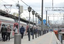Ярославское пригородное направление железной дороги долгое время считалось одним из самых загруженных