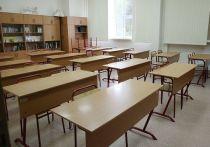 Названы три главных трудности нового учебного года