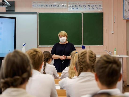 Лицей в Волгограде изменил продолжительность уроков