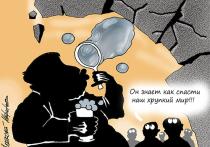Идея базового гарантированного дохода граждан обрела нового сторонника - обсудить возможность введения в стране такой соцвыплаты предложил замглавы Совбеза Дмитрий Медведев