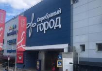 Неизвестные «заминировали» ТЦ в Иванове