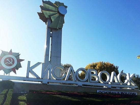 В курортном Кисловодске могут открыть отели и гостиницы