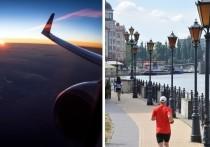 Названы лучшие места для отдыха в сентябре в России
