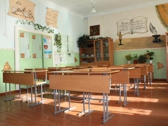 Минобр Забайкалья заявил, что с 20 сентября школы не уйдут на «удаленку»
