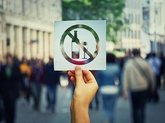 Германия: В Мюнхене на ближайшие выходные введен запрет на алкоголь на открытом воздухе