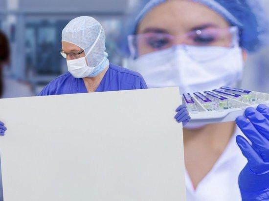 Коронавирус в Кировской области: данные на 10 сентября