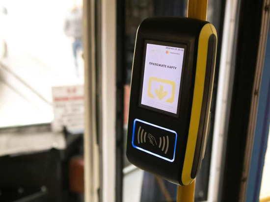 Сбербанк отмечает рост безнала при поездках на транспорте в ЮФО и СКФО