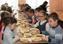 Школьники младших классов в Абакане жалуются на питание в столовой