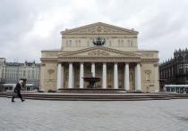 Большой театр вынужден отменить показ оперы «Дон Карлос» Верди, назначенный на вечер 10 сентября
