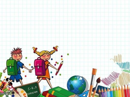 Пятница для большинства калужских школьников станет не учебной