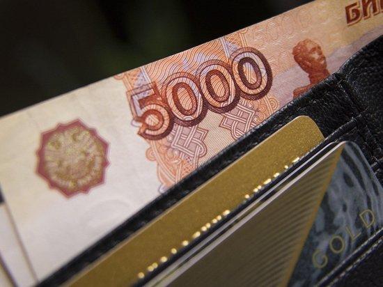 Эксперты оценили идею профсоюзов помочь пожилым трудящимся деньгами