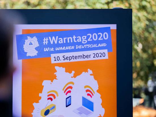 Первый День предупреждения в Германии — провален