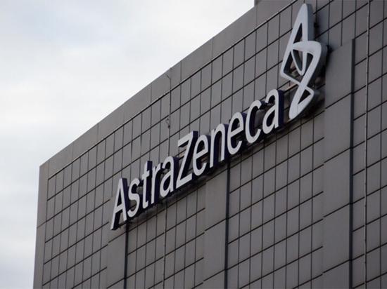 Исследования вакцины AstraZeneca приостановлены
