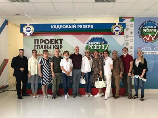 В Черкесске стартовал полуфинал проекта главы КЧР