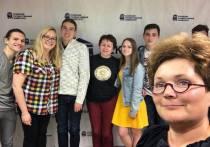 Начался набор в псковскую Школу межэтнической журналистики – 2020