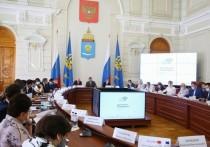Каспийский медиафорум-2020 в Астрахани может пройти в онлайн-формате