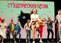 Ребята из ЯНАО взяли гран-при на «Российской студенческой весне»
