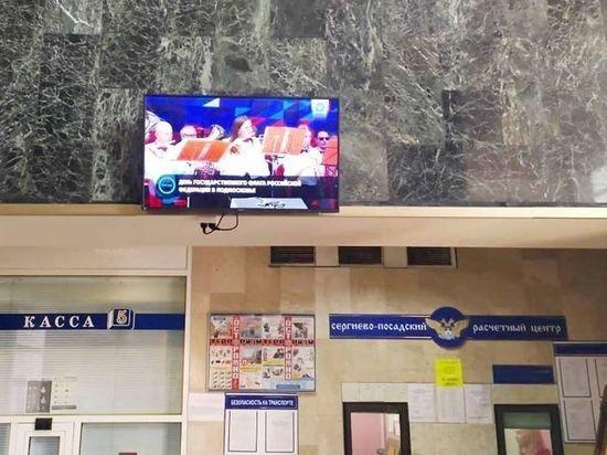 В Дмитрове установили инфоэкраны Регионального информационного агентства