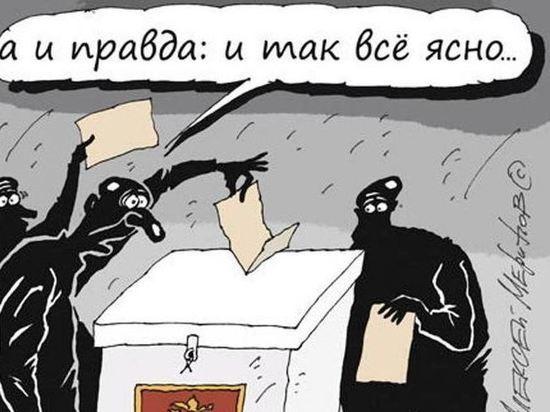 «МК в Калмыкии» расскажет о выборах без купюр