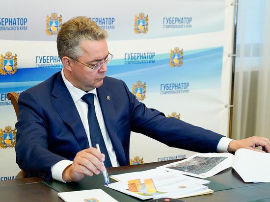 Ставропольский губернатор потребовал «серьезного отношения» к обращениям граждан