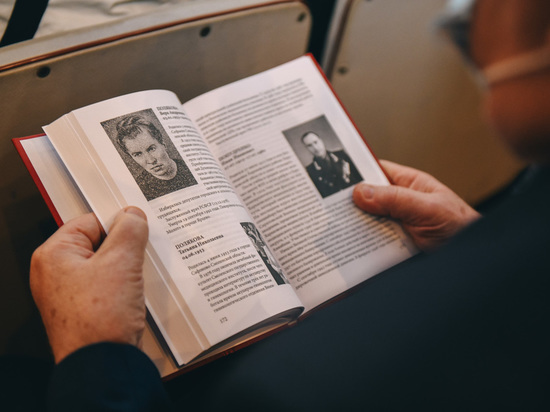 В Смоленске прошла презентация книги «Заслуженные врачи России»