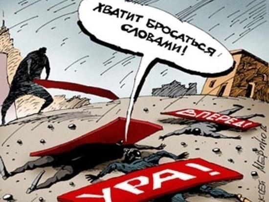 Политолог Федулов назвал Орел «горячей точкой» на выборах этого года