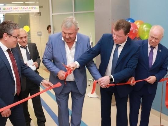 В Калуге открылся детский центр офтальмологии